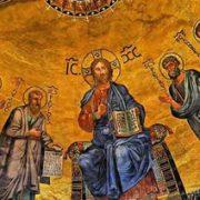 Mosaïque Basilique Saint-Paul-hors-les-Murs