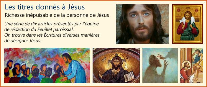 Les titres donnés à Jésus