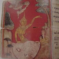 Document - Bouddhisme