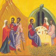 Jésus et les disciples d'Emmaüs