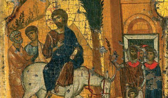 Jésus entre à Jérusalem - Acclamation avec rameaux