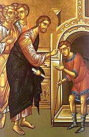 Christ qui guérit