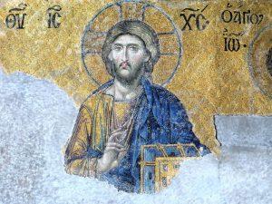Icône du Christ